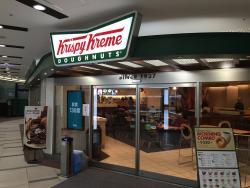 Krispy Kreme Doughnuts Shibuya Shinetawa