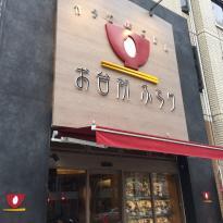 Teishoku & Cafe Odaidokoro Furari
