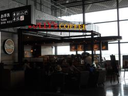 Tully's Coffee, Narita Airport Terminal 1 North Wing