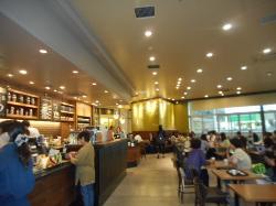 Starbucks Coffee Tamaplaza Terrace