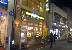 Doutor Coffee Shop Shimotakaido