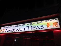 Andong Meas