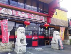 Tohoko Motosu