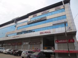 Pio Mall