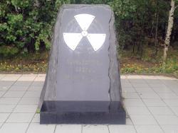 Monument to Liquidators of the Accident Kyshtym 57