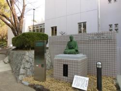 Heishu Kinenkan, Kyodo Shiryokan