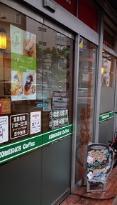 Komeda's Coffee Sakai Higashi