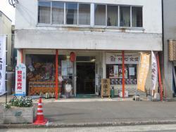 Nakamachi Shokudo