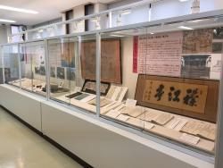 日出町歴史資料館