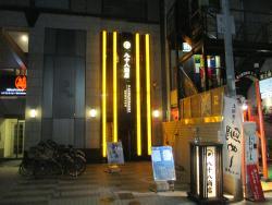 Hachijuhachi Shoten, Gifu