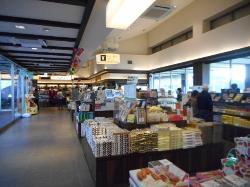 Starbucks Coffeetomobe Service Area (Kudari)