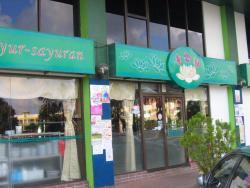 Restoran Sayur-Sayuran Soo Ser Yen