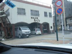Chikushi Keshoku Cafe