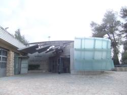Herzl Museum