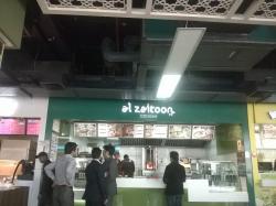 Al Zaitoon