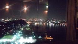 Sky Lounge Top of Hiroshima