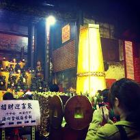 Lian Zuo Mountain Guanyin Temple