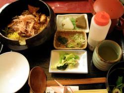 Restaurant Sekisho No Sato
