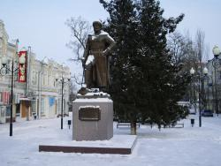 A.S. Shein Monument