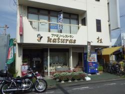 Restaurant Katsura