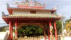 Kew Ong Ear Shrine