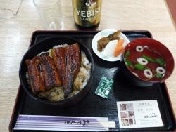 Chukei Teahouse