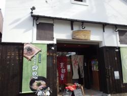 Kyoto Kitano Shion