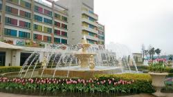 Fullon Hotel Lihpao Land