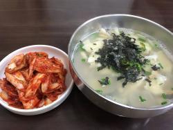 Jang Noodles Soup