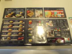 McDonald's No. 36 Eniwa