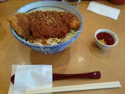 Umakatsu Hompo Katsuro