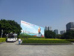 Deng Xiaoping Portrait Square