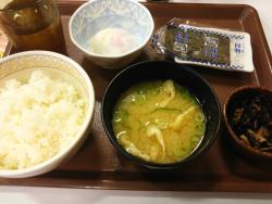 Sukiya Takeshiba