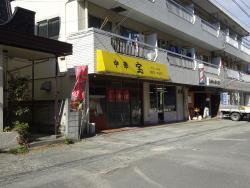 Chinese Restauranttakara