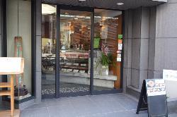 Nihonbashi Iseju