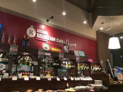 Kitano Selection Cafe & Dining, Sapporo Honten