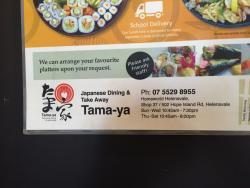 Tama-Ya Japanese Dining & Take Away