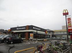 McDonald's Akita Hiroomote
