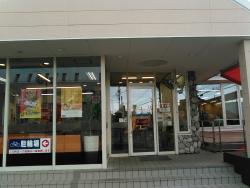 Gyoza no Osho Kyoto Higashi Inter
