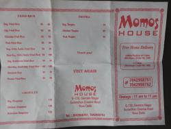 Momos House