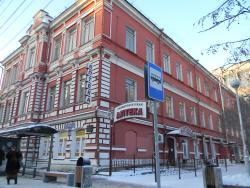 House of Kudryavtseva