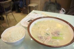 San Yang Restaurant