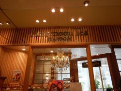 Afternoon Tea Tearoom Okinawa Ryubo