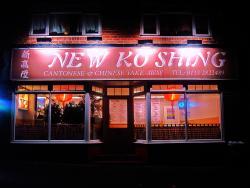 New Ko Shing