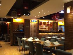 Shanglou Chadian Restaurant (Beijing Road)