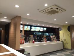 McDonalds, 58go Kadena
