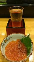 Saburoji