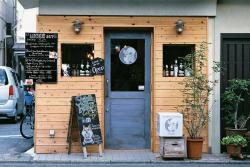 Shiba Raku Cafe