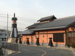 Yurara no Yu, Oshikuma