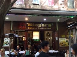 Hingara Chinese Restaurant
